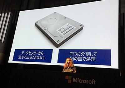 """Madokaちょまど@ITエンジニア兼マンガ家 on Twitter: """"すごいな、Microsoftのデータセンター、HDD廃棄(データ削除どころの話じゃない)を徹底してる! #RoomF #decode16 https://t.co/3wZSw0ie2M"""""""