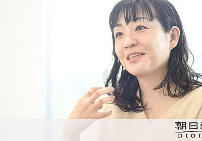 セックスする人、少数派かも 芥川賞作家が想像する未来:朝日新聞デジタル