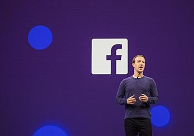 Facebook、デート機能「Facebook Dating」の社内テスト開始--画像が流出? - CNET Japan