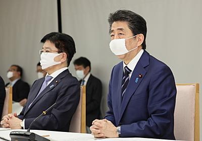 令和2年4月1日 新型コロナウイルス感染症対策本部(第25回)   令和2年   総理の一日   ニュース   首相官邸ホームページ