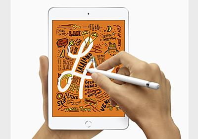 新iPad miniついに登場。Apple Pencil対応、4万5800円で30日出荷 - Engadget 日本版