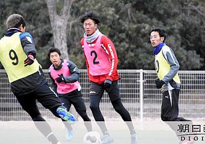三重)JFL鈴鹿 ミラ監督と今季初練習:朝日新聞デジタル