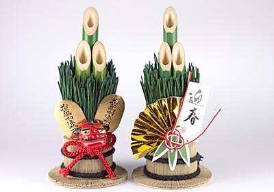 正月飾りの種類と意味、飾り方のまとめ | ティータイム調査隊