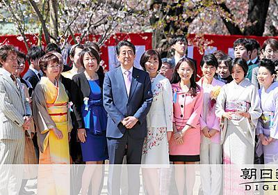安倍氏側、「桜を見る会」夕食会に5年で916万円負担:朝日新聞デジタル