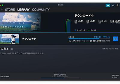 Valve、新しいダウンロードページとストレージマネージャーを備えた「Steam Client」をWin/Mac/Linux向けにリリース。