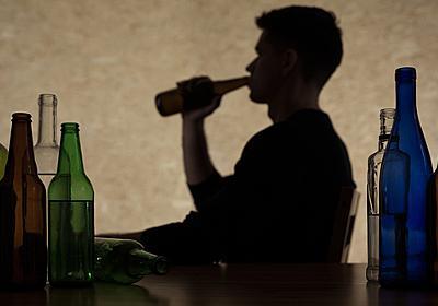 アルコール依存症と家庭崩壊 ~子どもが毒親を切り捨てる権利~   あいである広場