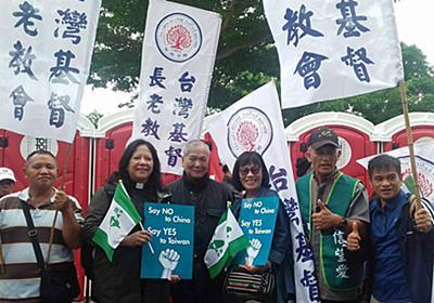 「ウポポイをどう評価する?」日本で暮らす台湾原住民が見たアイヌ | 文春オンライン