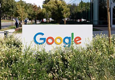 グーグル、一部で不当に低い給与支払いとの報道受け調査 - CNET Japan