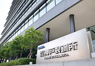 神鋼子会社も検査データ改ざん 半導体材料で  :日本経済新聞