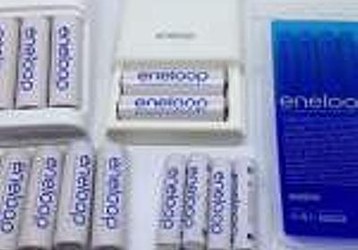 7~8年前の電池も現役バリバリ!ニッケル水素充電池『エネループ』の魅力