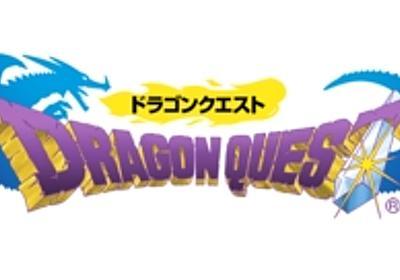スマホ版「ドラゴンクエスト」が11月28日よりAppStore/GooglePlayで配信開始。総計100万DL分が先着順で無料配信 - 4Gamer.net