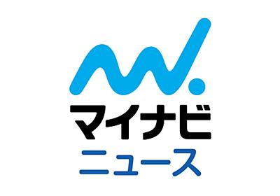 【連載】世界のプログラミング言語 | マイナビニュース