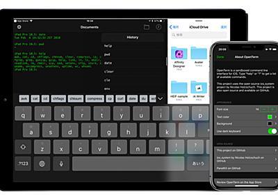 iOS用ターミナルエミュレータ「OpenTerm」を開発していたLouisさんがAppleのXcodeエンジニアになり、アプリがApp Storeから削除される。 | AAPL Ch.