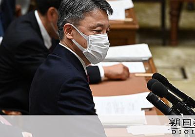愛知11区、古本氏が出馬断念 全トヨタ労連の出身「選択肢を…」:朝日新聞デジタル