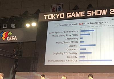 「海外ゲーマーに聞いた、日本製ゲームの良くないところ」ある要素がストーリーやグラフィックなどを抑えてダントツらしい - Togetter