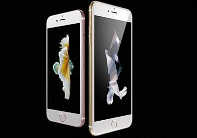「iPhone 6s」「iPhone 6s Plus」正式発表 - ITmedia Mobile