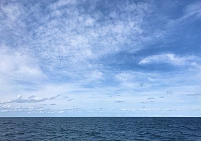鳥取旅行2日目① 山陰海岸ジオパーク 浦富海岸遊覧船 - 日刊Ruro