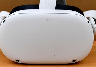 「Oculus Quest 2」とFacebookを連携させてアカウントをBANされる事例が海外でも登場 - GIGAZINE