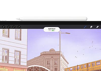発表イベントを前にApple Pencil第3世代とされる動画が登場 - こぼねみ