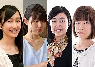 山根ことみ女流初段が優勝 YAMADA女流チャレンジ杯|棋戦トピックス|日本将棋連盟