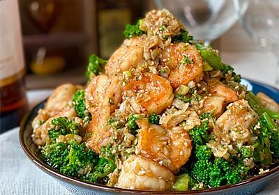 【レシピ】海老とブロッコリーのやみつき香味ダレ - しにゃごはん blog