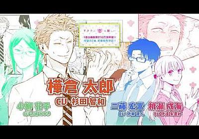 【冬コミPV】ヲタクに恋は難しい【年末総決算SP】