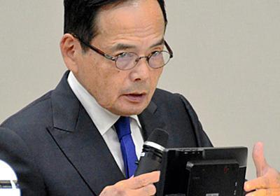 消費増税、国の還元策は「ほとんど暴力」 イオン社長:朝日新聞デジタル