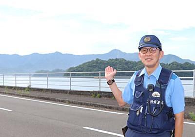 住民680人の島に300人の韓国人が訪れて起きたこと  大分の離島、大入島の温かさ   47NEWS