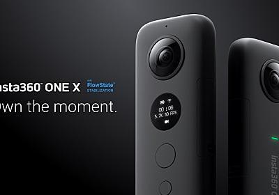 新型360度カメラ「Insta360 ONE X」登場、5.7Kで強力手ブレ補正搭載 | Mogura VR - 国内外のVR/AR/MR最新情報