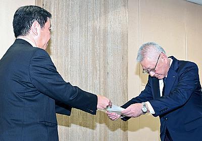 免震装置、KYBが不正 データ改ざん、986件に設置  :日本経済新聞