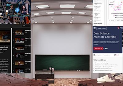 機械学習/ディープラーニングが無料で学べる、米国有名大学の「オンライン講座/講義動画」:AI・機械学習の独学リソース - @IT