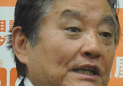 河村たかし氏「買い物額の30%分還元」 名古屋市長選第2次公約 | 毎日新聞