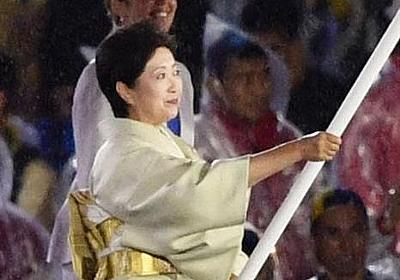 【リオ】小池百合子 東京都知事の着物を賞賛すべき8つの理由。 | 京ごふく 二十八 : 京都の訪問着、付け下げを初めて購入するなら