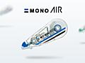 MONO AIR | トンボ鉛筆