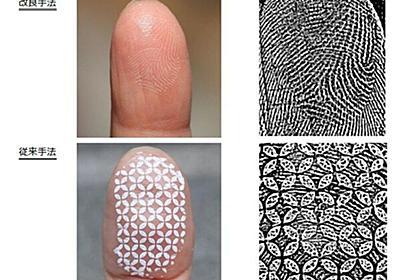 ASCII.jp:指紋盗撮を防止する「バイオメトリックジャマー」CeBIT 2017で公開