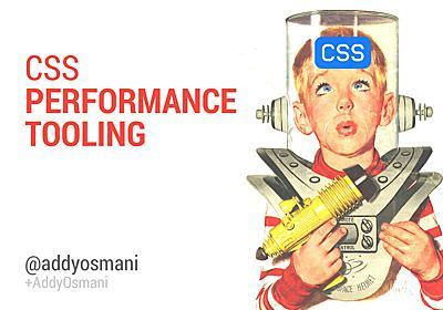CSS Performance Tooling - Speaker Deck