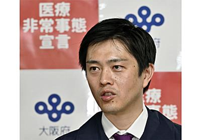 メッキが剥がれた大阪・吉村知事 実像は「典型的ポピュリスト」|NEWSポストセブン