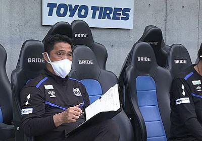 ガンバ大阪、暫定でチームを率いていた松波正信監督の体制継続を発表 「チャレンジングな試合内容へと変化」 : ドメサカブログ