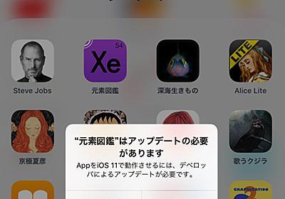 """桂川 潤 Katsuragawa, Jun on Twitter: """"「電子書籍元年」と喧伝された2010年に、iPadとあわせて入手した電子本の半数以上は、最新のOSで開くことができない。 標準フォーマットのEPUBから外れた独自規格が原因らしいが、10年経たずに朽ちてしまう本って、いったい…。 https://t.co/jJHNB3uhPy"""""""