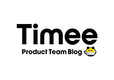 TypeScript の型を用いたコンポーネントの責務の明確化 - Timee Product Team Blog