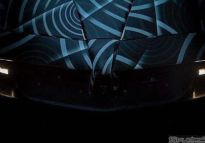 パガーニの新型「ウアイラロードスター」…公開前に顔を見せた! | CYCLE やわらかスポーツ情報サイト