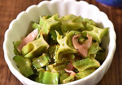 断面が可愛い♪四角豆のレモン炒め : 気まま料理で レシピとか Powered by ライブドアブログ