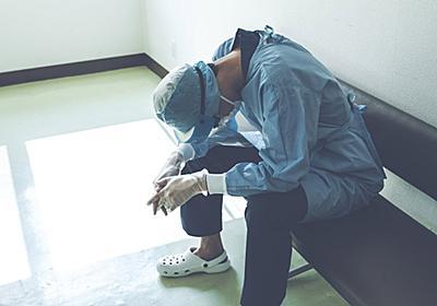 医療資源が不足していない日本で「コロナ医療崩壊」が起きる理由 | 原田泰 データアナリシス | ダイヤモンド・オンライン