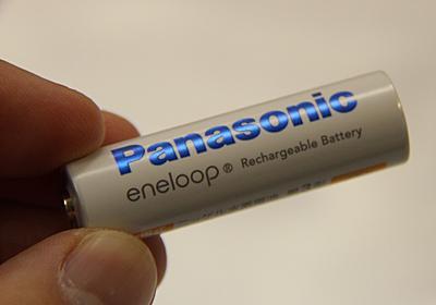 【特別企画】第3回:海外モデルの本体に、いまでも「eneloop」ロゴが描かれているのはなぜか? - 家電Watch