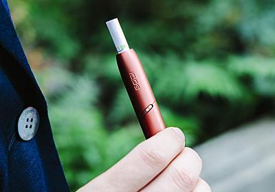 加熱式タバコ大国日本。電子タバコ規制強まる中で「加熱式」は大丈夫なの? | BUSINESS INSIDER JAPAN