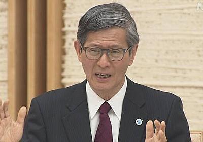 諮問委員会 尾身会長 7都府県対象とした根拠説明 新型コロナ | NHKニュース
