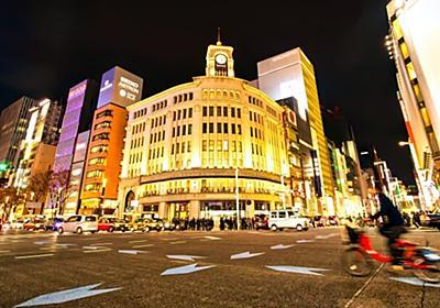 銀座・新橋・有楽町周辺のプログラミングスクールおすすめ6選を紹介!