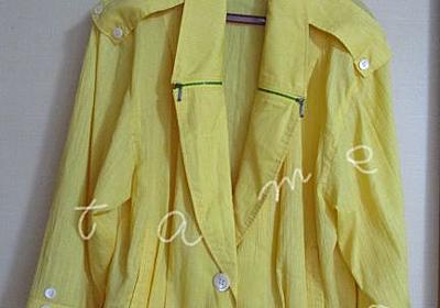 【服を減らす】若い頃のジャケットを着て覚えた違和感!手放しの作法 - 貯め代のシンプルライフと暮らしのヒント
