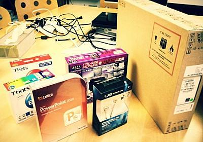 Windows7 搭載マシンを買ってきてやったことまとめ - IT戦記