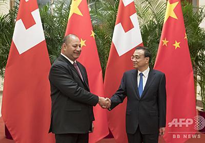 トンガ、中国に太平洋島しょ国の債務帳消し要請 写真1枚 国際ニュース:AFPBB News